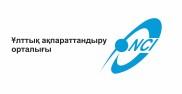 Национальный центр информатизации