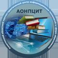 Алматинский областной научно - практический центр информационных технологий в сфере образования