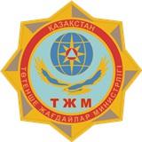 Областной интерактивный урок по чрезвычайным ситуациям Алматинской области