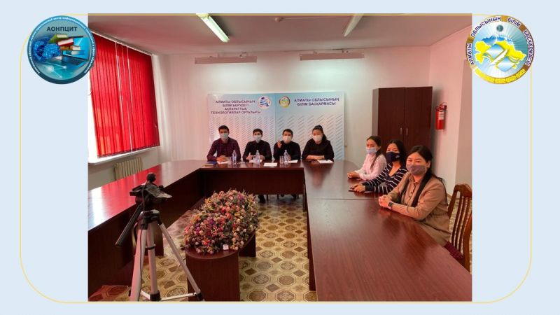 Отборочный этап областного конкурса «Лучший цифровой ресурс»