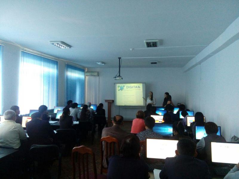 Семинар по обучению цифровой грамотности населения