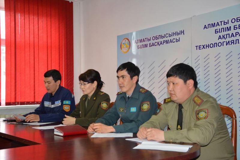 В Алматинской области проведены интерактивные занятия в области Гражданской защиты.